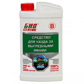 Расщепитель мыла и моющих средств Биосептик -Д
