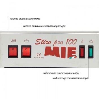 Парогенератор с утюгом MIE Stiro Pro 100 blue