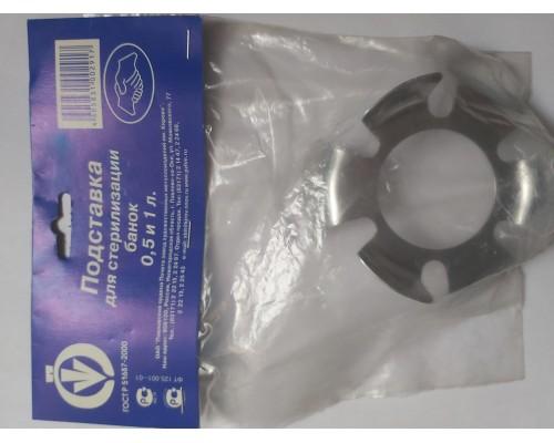 Подставка для стерилизации банок 0.5 и 1 л из нержавеющей стали