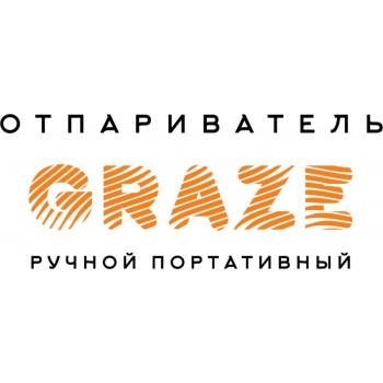 отпариватель  ручной для одежды MIE Graze